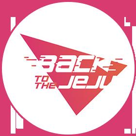 BACK TO THE JEJU